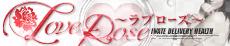 Love Rose 〜ラブローズ〜